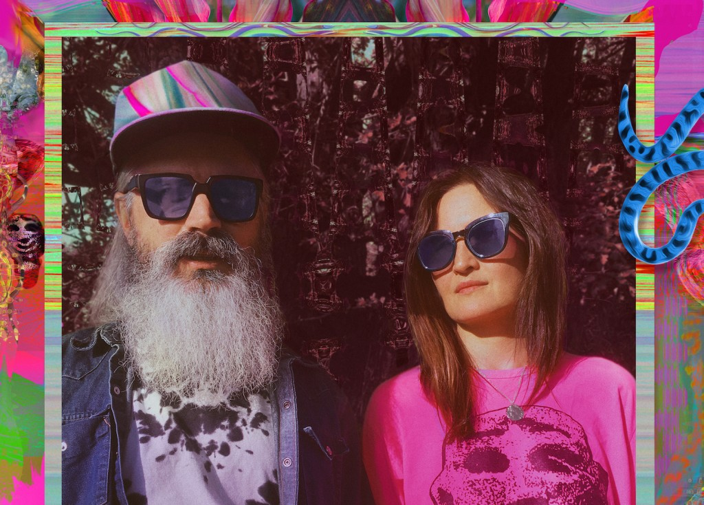 Moon Duo announce new album; share title track 'Stars Are The Light'
